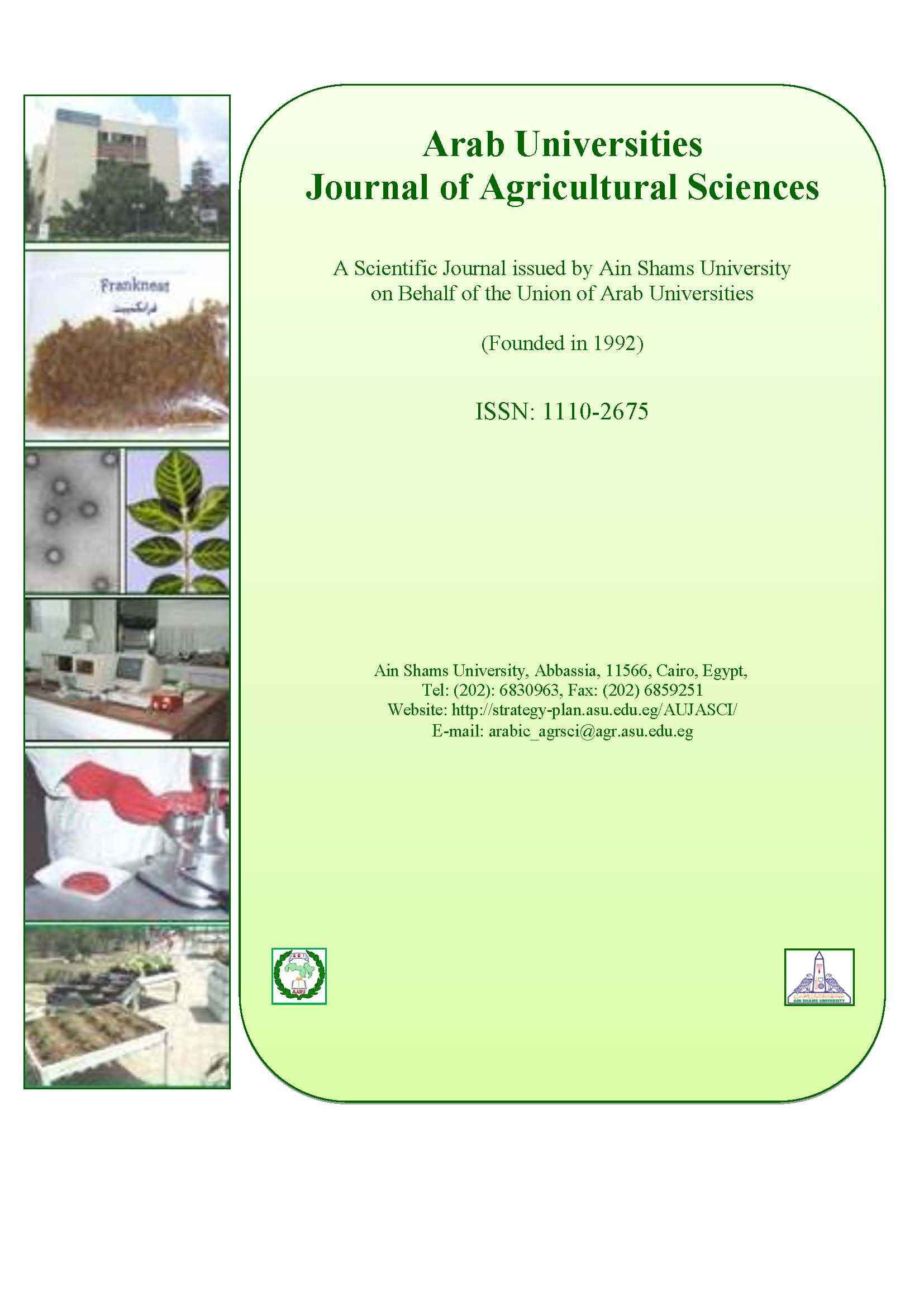 Arab Universities Journal of Agricultural Sciences